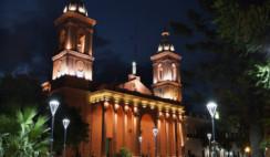 Catedral Basílica Nuestra Señora del Valle