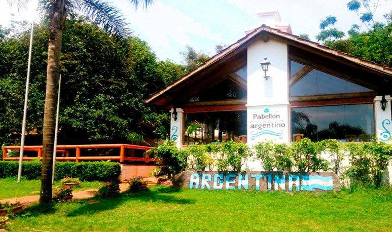 Casa argentina Parque de las Naciones Oberá