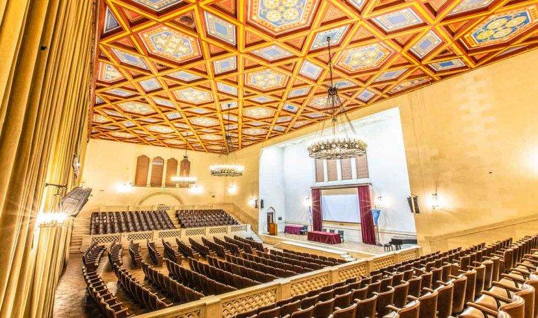 recinto del auditorio UNL