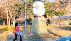 monumento a la tutuca